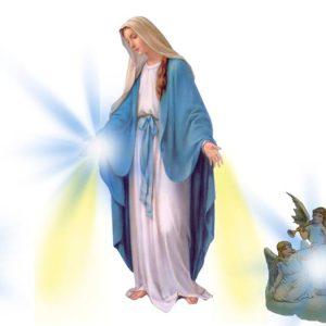 Santa María, Madre de Dios, ruega por nosotros pecadores ahora y en la hora de nuestra muerte. Amén.